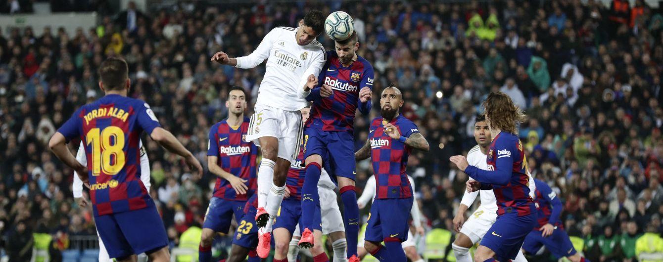 Официально. Чемпионат Испании по футболу приостановлен на неопределенный срок