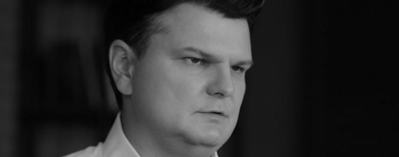 """Народный депутат из """"Слуги народа"""" заявил о вероятном инфицировании коронавирусом"""