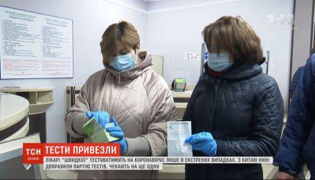 Врачи скорой будут тестировать на коронавирус только в экстренных случаях - Ляшко