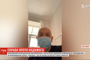 Хворий на коронавірус житомирянин твердить, що не возив до Австрії групу туристів