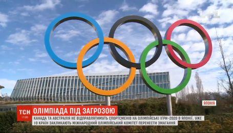Сразу 10 стран призывают МОК из-за пандемии коронавируса перенести Олимпиаду-2020