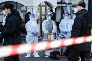 Во Львове на коронавирус заболело трое членов одной семьи