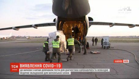 Полученные из Китая тесты на выявление коронавируса развезут регионами Украины