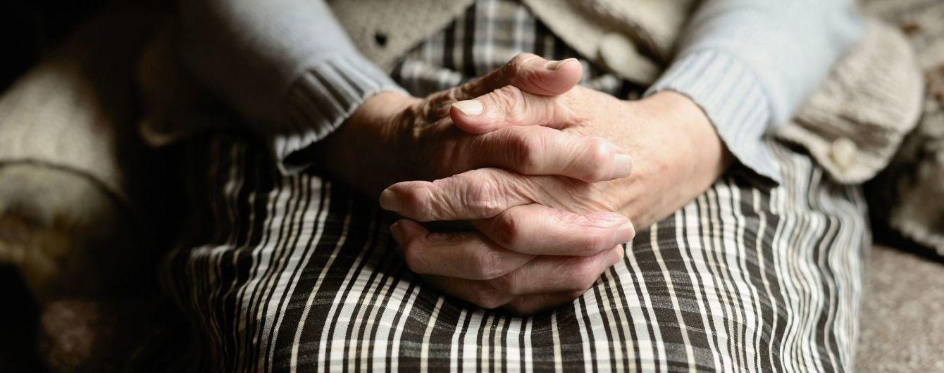 Вчені знайшли спосіб виявити хворобу Альцгеймера за 10 років до появи симптомів