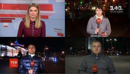 Як Дніпро, Одеса та Запоріжжя живуть в умовах карантину