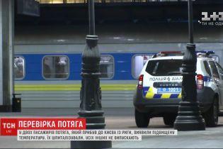 У двух пассажиров поезда, прибыл в Киев из Риги, обнаружили повышенную температуру