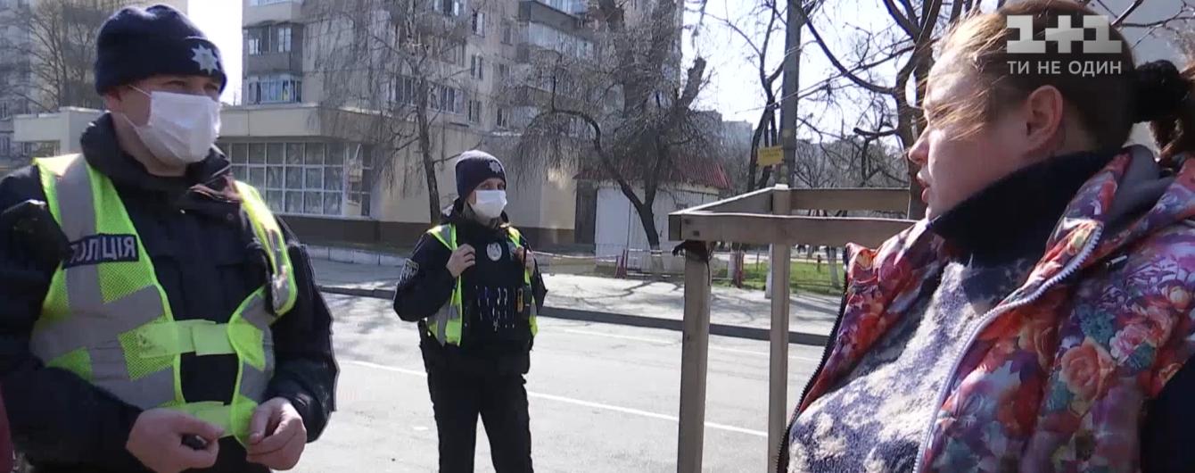Коронавірус в Україні. Поліцейські розповіли, скількох киян вже покарали за порушення карантину