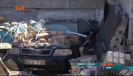 В киевском гаражном кооперативе произошел мощный взрыв