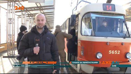 Киев остался без общественного транспорта — проезд только по пропускам