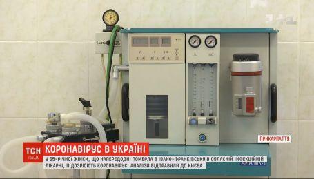 На Прикарпатті у інфекційній лікарні померла 65-річна жінка