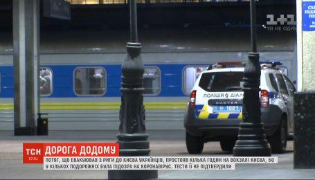 Переполох на київському вокзалі– 5 пасажирів спецпотягів шпиталізували з температурою