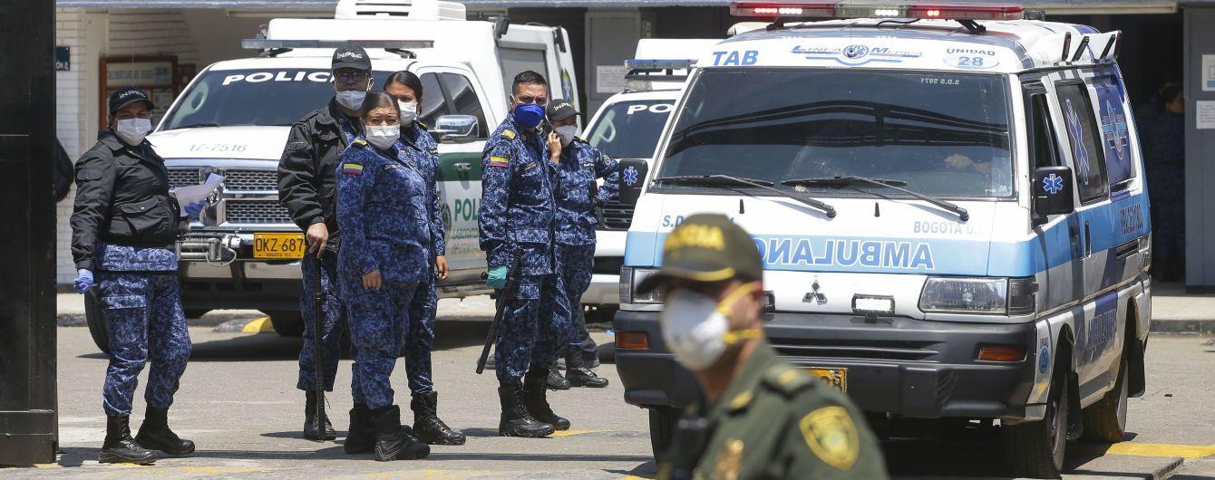 В колумбийской тюрьме устроили кровавый бунт из-за коронавируса. Погибли 23 человека