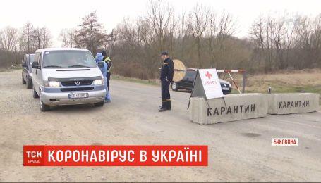 На Буковине установили блокпосты - без крайней необходимости в села не пускают