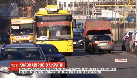 13 день карантина: в городах Украины усиливаются ограничения