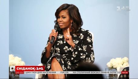 Мішель Обама дала дієві поради, як самоорганізуватися на карантині