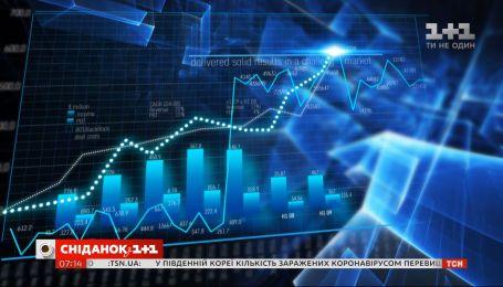 Мінцифри запускає онлайн-платформу для подолання світової кризи – Економічні новини