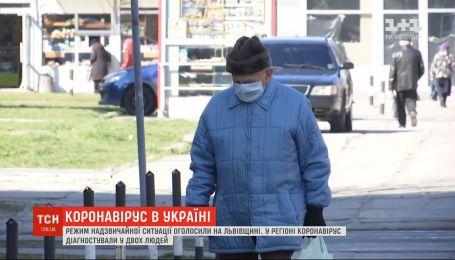 Чрезвычайная ситуация во Львовской области: коронавирус диагностировали у 2 человек