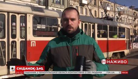 Как начался утро 24 марта в Киеве – прямое включение с Подола
