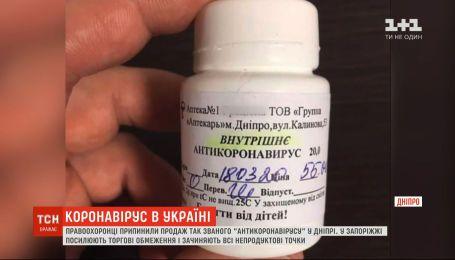 Транспортные и торговые ограничения: карантин в Украине становится жестче