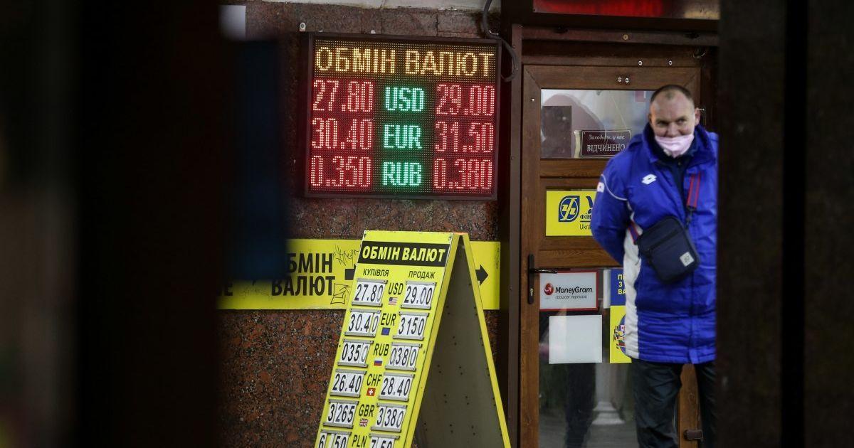 Как локдаун повлияет на курс доллара: прогноз от Офиса президента