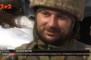 У Луганській області російські окупанти одразу з двох боків атакують українських військових