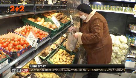 Оправдан ли резкий рост цен на продуктовые товары во время карантина