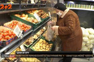 Чи виправдане різке зростання цін на продуктові товари під час карантину