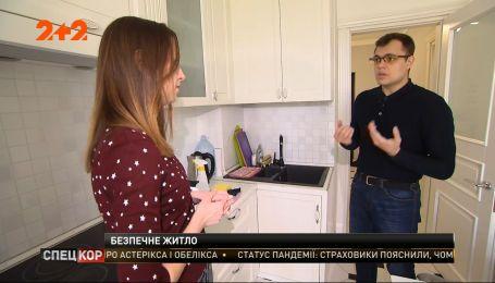 Как обезопасить свою квартиру от инфекции коронавируса