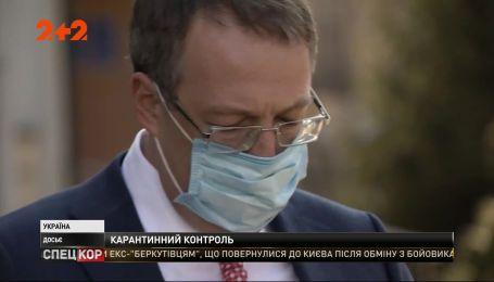 Копи хочуть стежити за усіма українцями, що на карантині