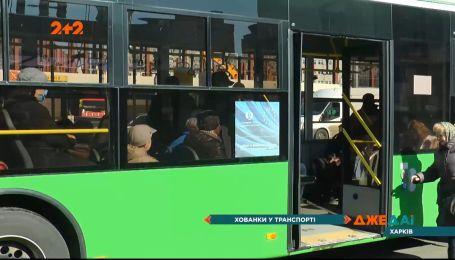 В Харькове пассажиры играют в прятки с копами и едут в транспорте, нарушая нормы карантина