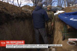 Ситуація на фронті: двоє українських військових дістали поранення