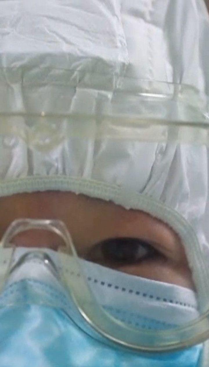 Китайские медики поделились с украинскими опытом в борьбе с коронавирусом