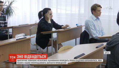 В МОН заверили, что ВНО и вступительная кампания в Украине состоятся, несмотря на коронавирус