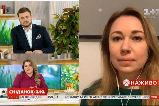 Карантин в Ломбардии: украинка Марина Гриценко рассказывает последние новости в прямом эфире