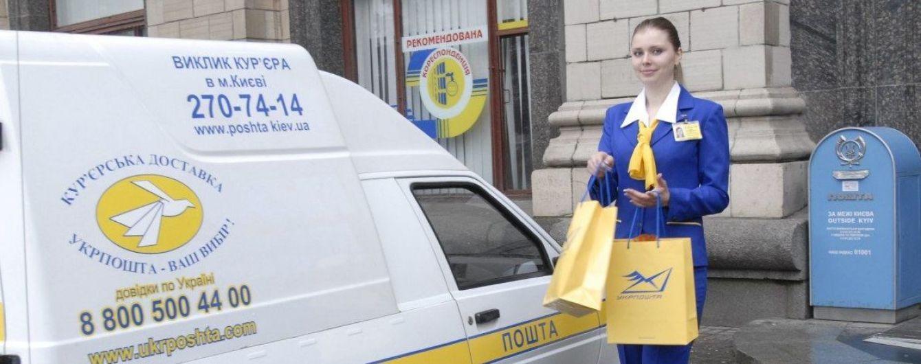 Правительство разрешило доставлять по почте лекарства для украинцев