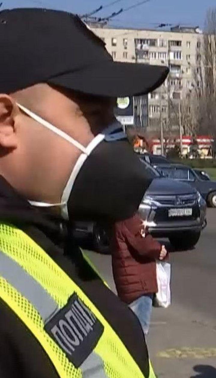Коронавірус в Україні: режим надзвичайної ситуації впроваджено у 10 областях