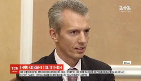 Еще два украинских политика заразились новым коронавирусом