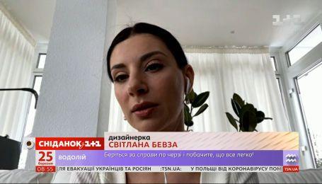 Захисні костюми від BEVZA: як українська дизайнерка допомагає медикам боротися з коронавірусом