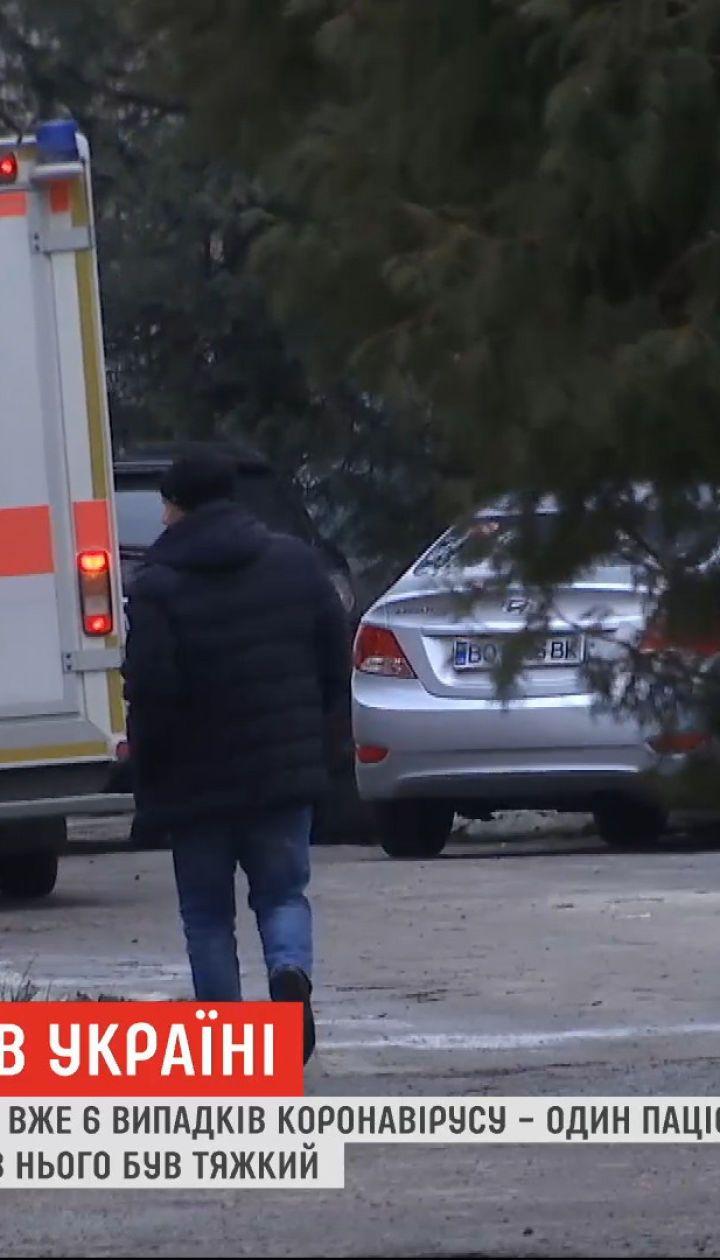 Заофіційнимиданимив Україні зафіксували 113 випадків захворювання на коронавірус