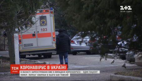 По официальным данным в Украине зафиксировали 113 случаев заболевания на коронавирус