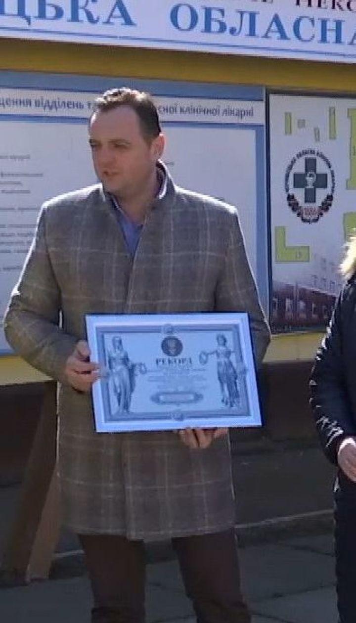 Медикам Черновицкой больницы вручили диплом за лечение от коронавируса