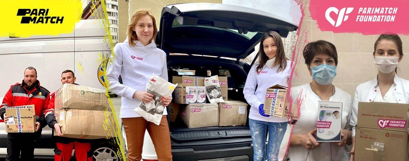 ™ Parimatch виділить 10 млн грн на боротьбу з коронавірусом в Україні