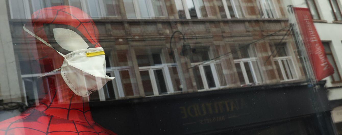 Бельгія поступово виходить з карантину: від 18 травня свої двері відкриють музеї та школи