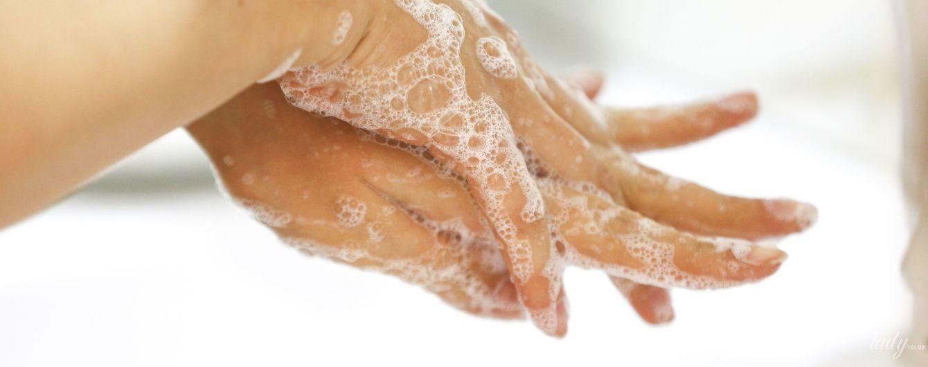 Миття рук або дезінфекція: поради експертів ВООЗ