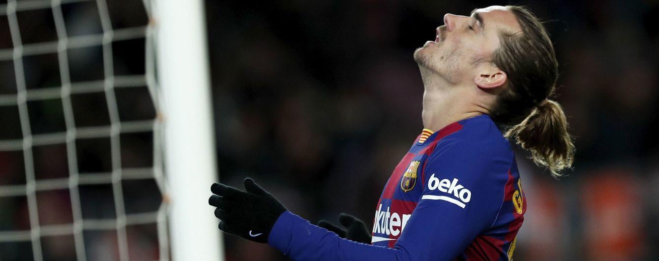 """Грізманн, Ракітіч, Відаль - out: """"Барселона"""" планує влаштувати кадрову чистку в трансферне вікно"""
