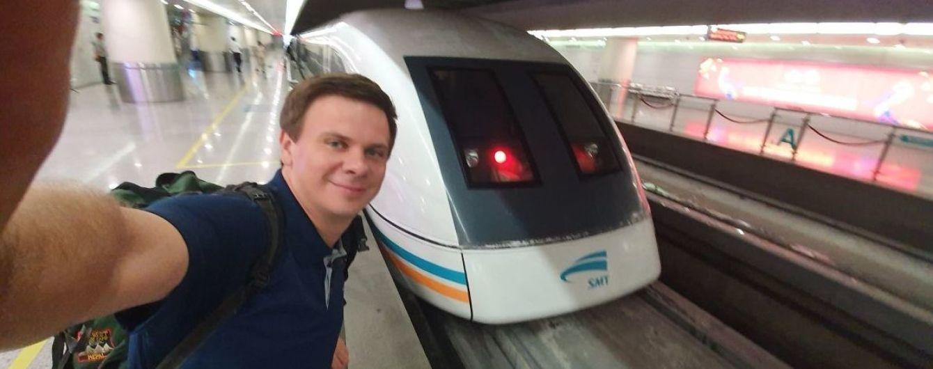 Дмитро Комаров у Шанхаї протестує найшвидший у світу потяг