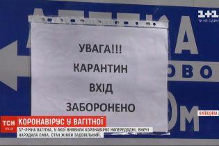 У Київській області, жінка хвора на коронавірус, народила немовля