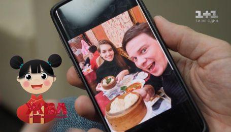 Який будильник будить Павла Зіброва та що пише дружина Дмитру Комарову – Що в смартфоні