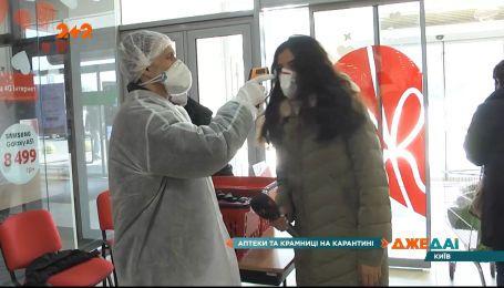 Чи дотримуються українці нових правил відвідування аптек та магазинів – рейд