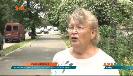 В Киеве воздуха стал чище от начала карантина